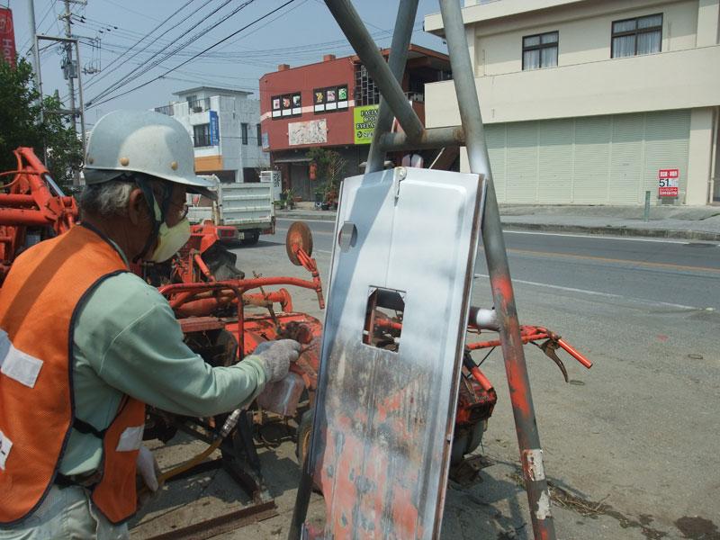 農機具の塗装作業