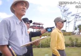 okinawa-silver-jinzai-taiken